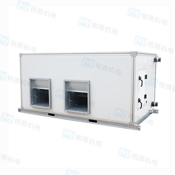 EKDW柜式空气处理机组